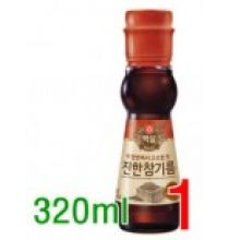 dau-hat-vungchankirum320ml12
